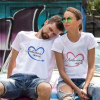 seznanjeni t-shirts mož in žena 15