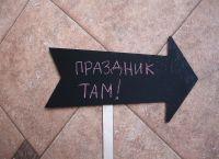Etikety s fotografiemi 5
