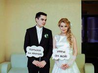 Tablety pro svatební fotografie 6