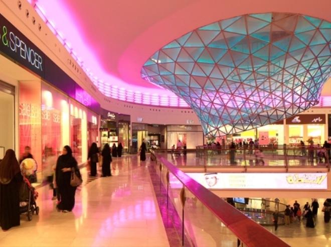 Al Hokair Mall Tabuk