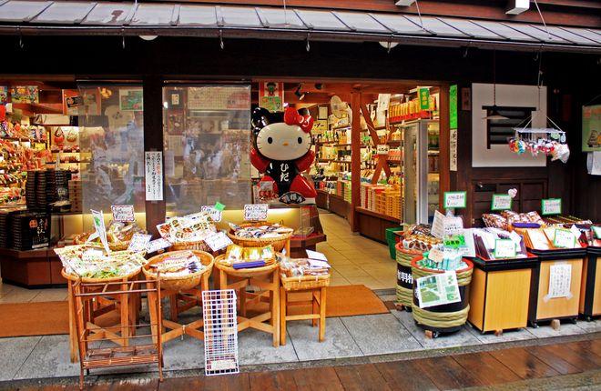 Рынок в Такаяме