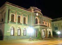Дворец муниципального правительства
