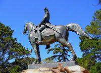 Памятник генералу Родригесу