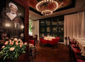 Ресторан El Morocco Club