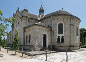 Католическая церковь Багамойо