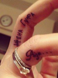 Tattoo Ayza Dolmatova 3