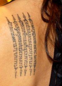 tatuaże w stylu słowiańskim4