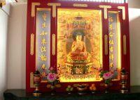 Икона Будды