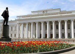 најбољи универзитет у Русији