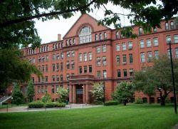 најбољи универзитет на свету
