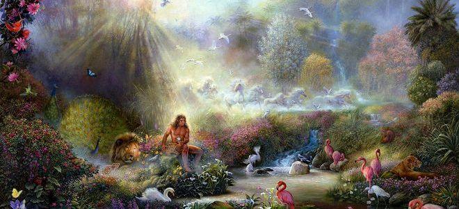 Рајски врт