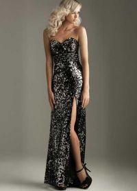 магична моћ дугих хаљина 1