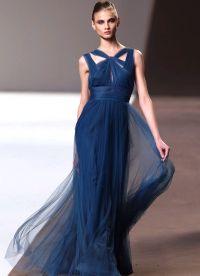 магична снага дугих хаљина 2