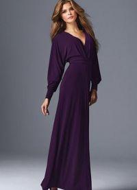 магична моћ дугих хаљина 3