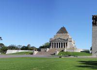 Вид на монумент памяти