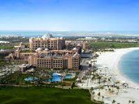 nejdražší hotel v Dubaji4