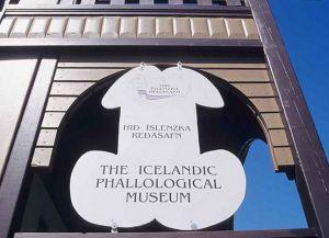 Вывеска Фаллологического музея