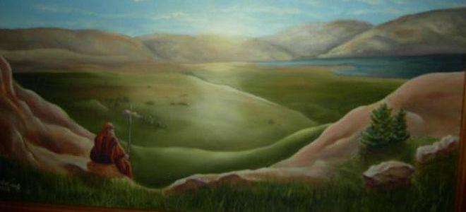 зашто Мојсије није ушао у обећану земљу