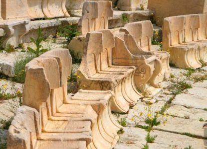 Kazalište Dioniza u Ateni 3