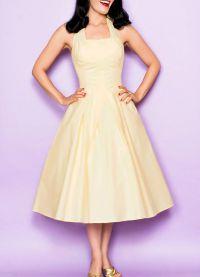 Postavljena haljina s pahuljastom suknjom 5