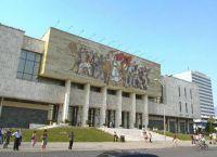 Национальный исторический музей