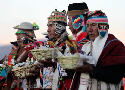 Индейские племена
