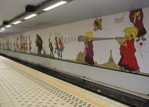 Одна из станций метро