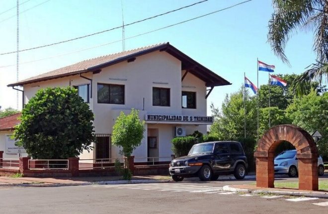 Здание Муниципалитета в городе