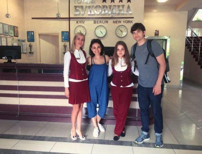 Мила и Эштон в отеле Буковина в Черновцах