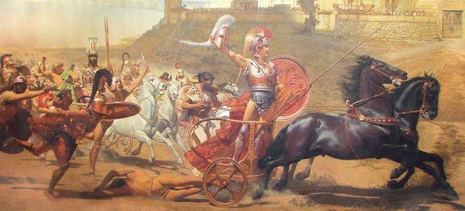 колико дуго је тројански рат