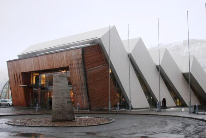 Музей Полярия