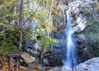 Каледонские водопады