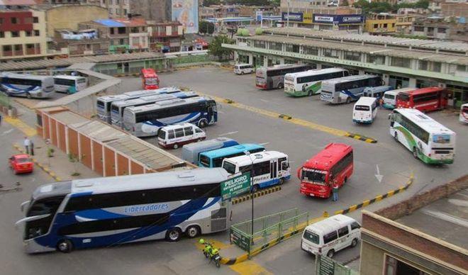 Автобусный терминал Тунхи