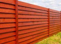 Vrste ograda12