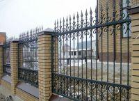 Vrste ograda19