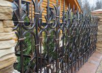 Vrste ograda21