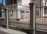 Vrste ograda22