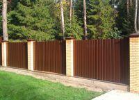 Vrste ograda32