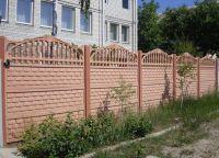 Vrste ograda35