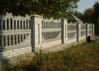 Vrste ograda36