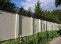 Vrste ograda39
