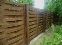 Vrste ograda3
