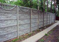 Vrste ograda42