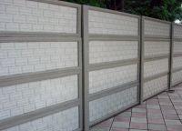 Vrste ograda43