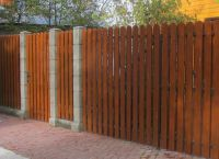 Vrste ograda4