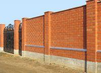 Vrste ograda50
