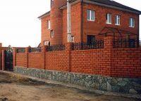 Vrste ograda51