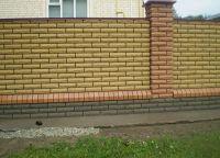 Vrste ograda56