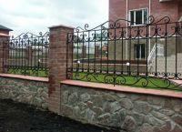 Vrste ograda11
