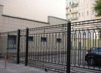 Vrste ograda5